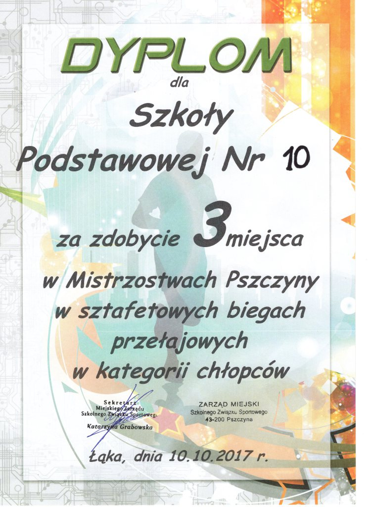 Dyplom025